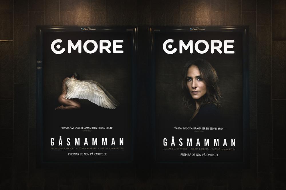 Cmore-GM-1_1000
